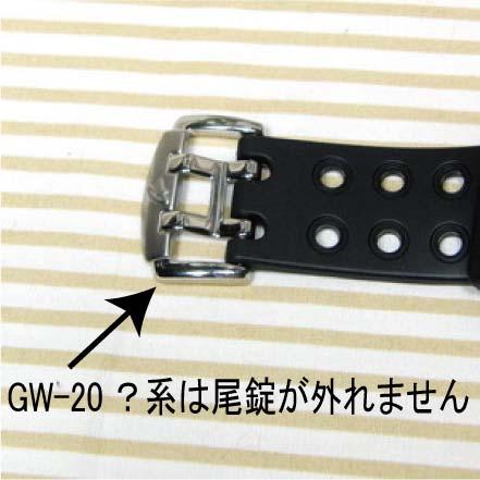 GW-200